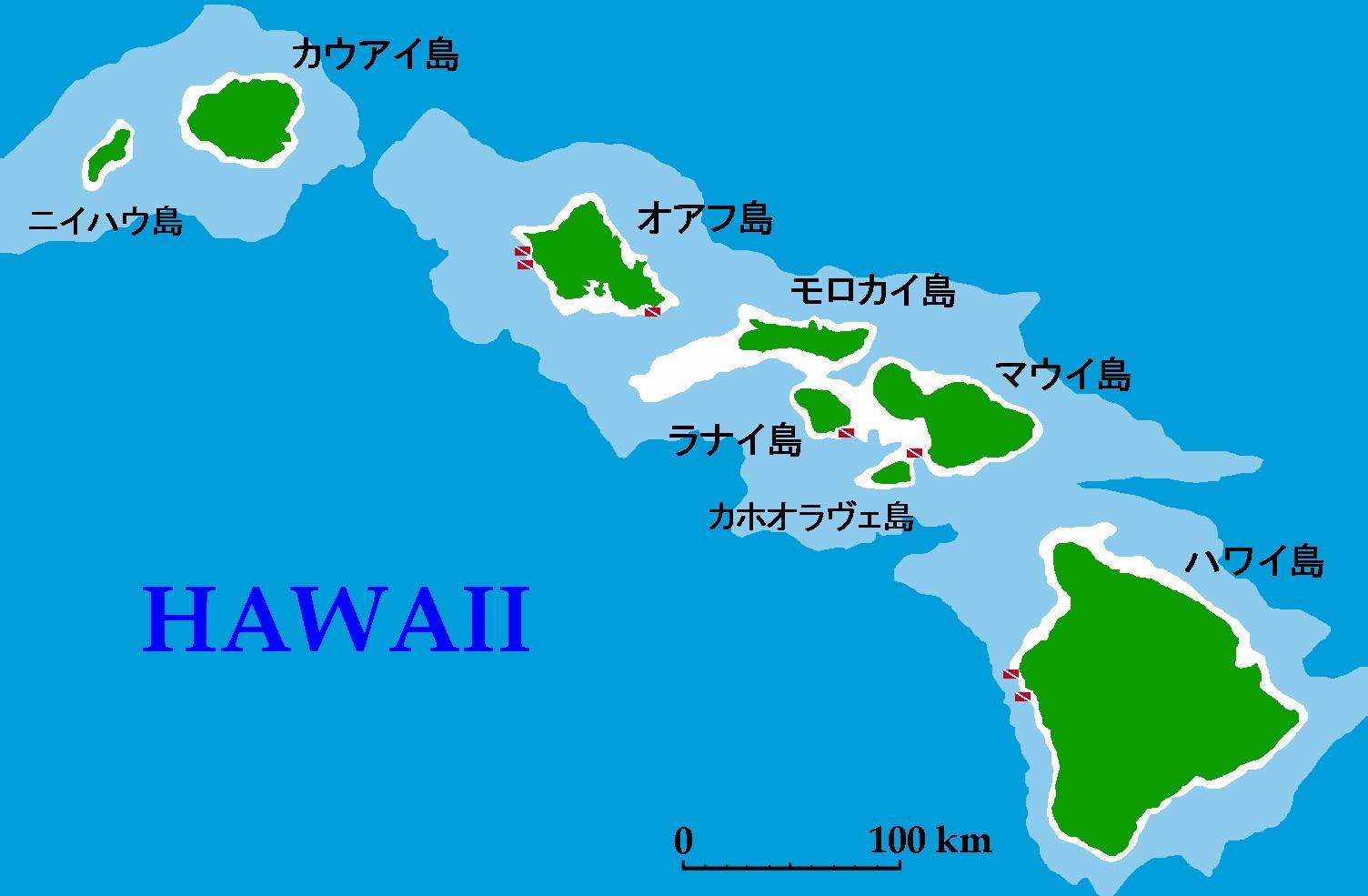 http://www5c.biglobe.ne.jp/~cassia/papafolder/HawaiiMap.files/HawaiiBase.jpg