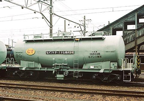 国鉄タキ15600形貨車 - Japanese...