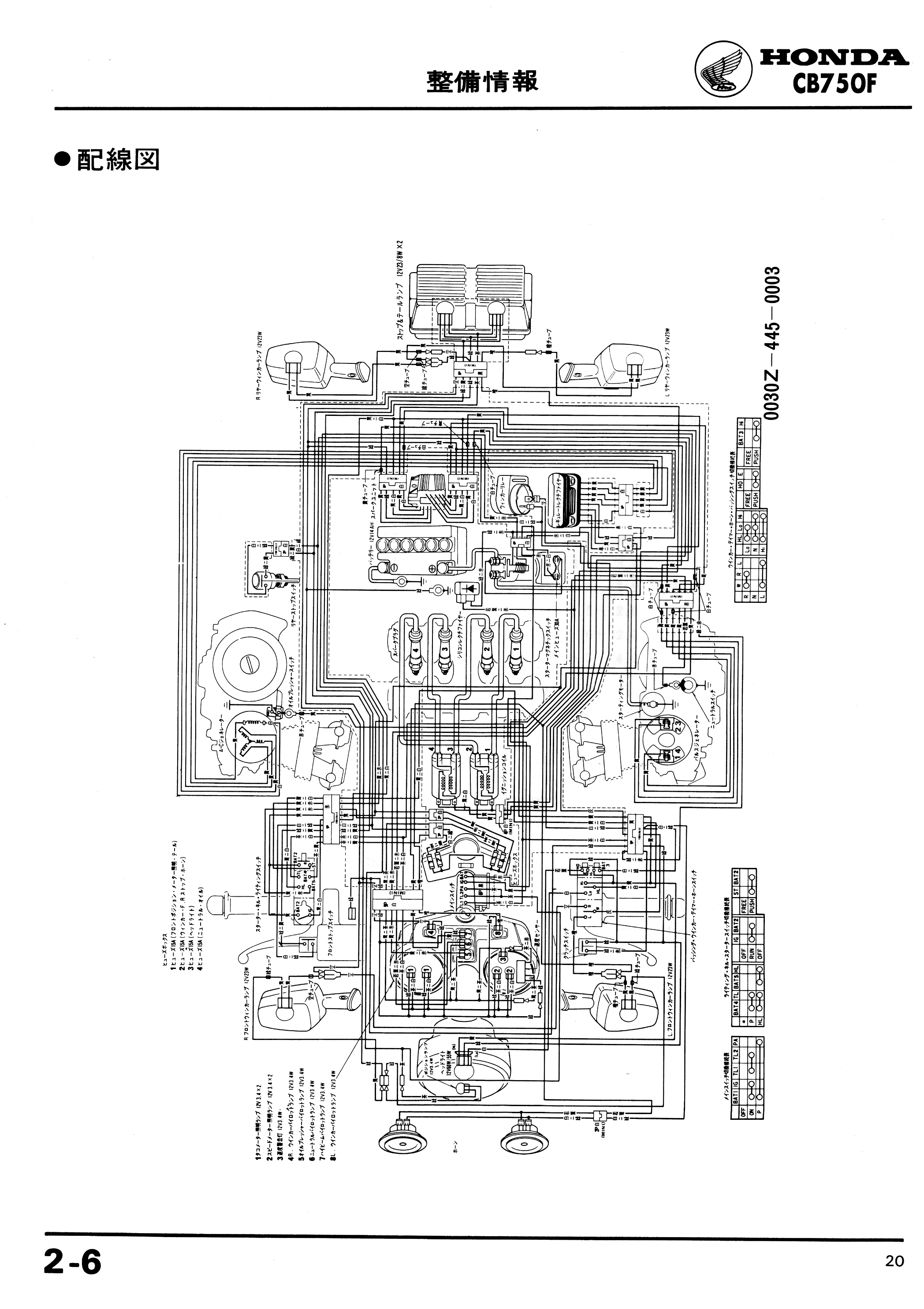 cb 750 k5 wiring diagram 1975 honda cb750 parts diagram