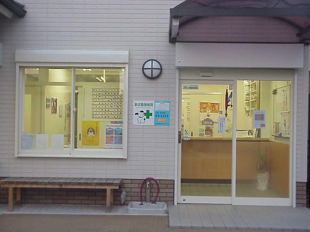 http://www5c.biglobe.ne.jp/~sah/hospital1.JPG
