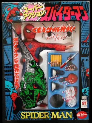 スパーアクション スパイダーマン SUPER ACTION SPIDE... 東映版5